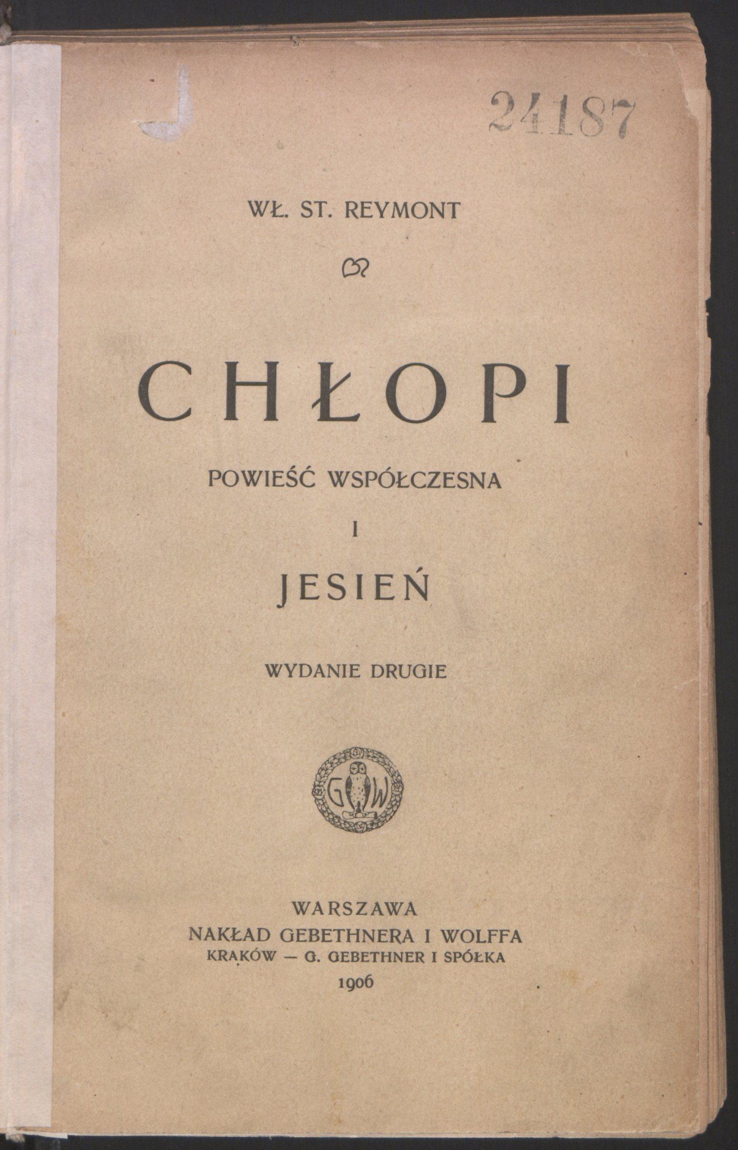 Modernistyczne Władysław Stanisław Reymont (właściwie Stanisław Władysław Rejment) WY01